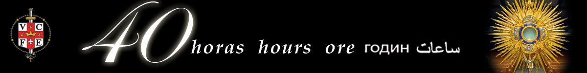 40 horas por las vocaciones