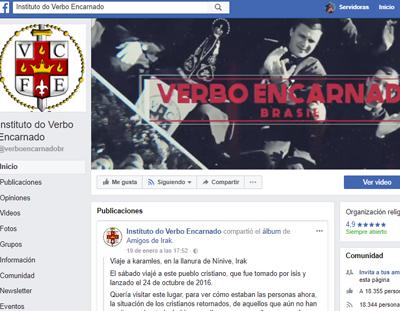 Facebook IVE Brasil